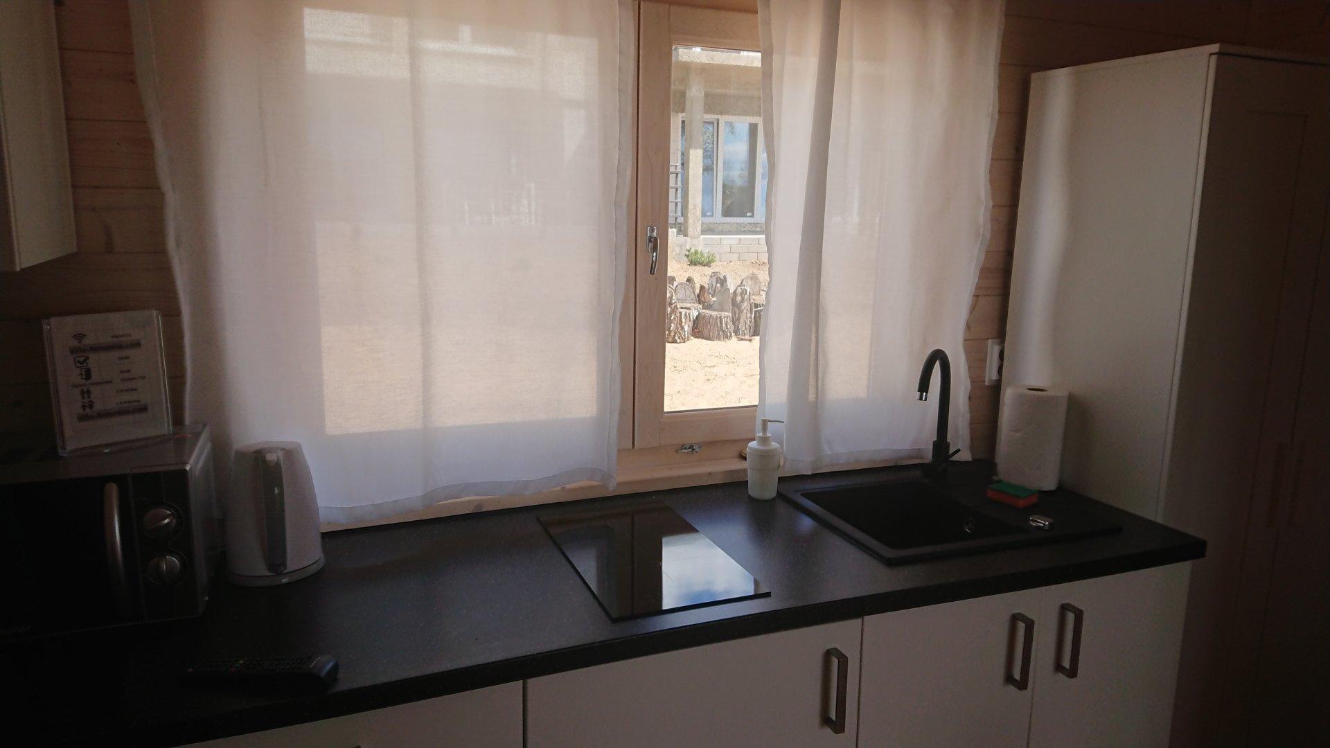 Villa-Antonina.com